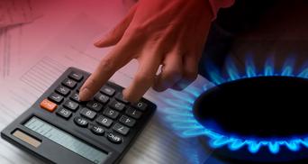 Тарифы на газ в ноябре 2020: какая цена у разных поставщиков