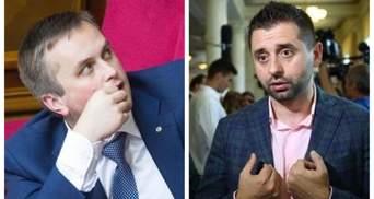 Антикорупційні органи не бачили свідка Арахамії: Холодницький висловив обурення