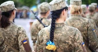 Гендерное равенство в армии: сколько девушек защищают Украину на Востоке