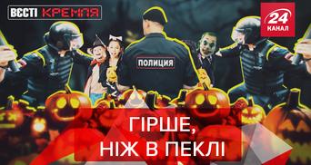 Вєсті Кремля: Ющенко насолив РПЦ. МакГрегор хоче споїти Путіна