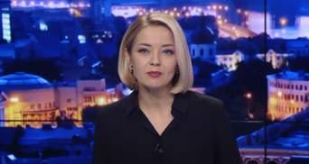 Итоговый выпуск новостей за 22: 00: Нападение титушек на одесситов. Как лечить простуду