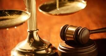 Три роки чекала на конкурс: суддя зі Сходу подала позов до Верховного суду і перемогла