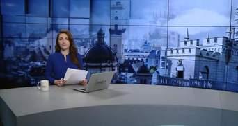 Выпуск новостей за 15:00: Спор между Зеленским и военными. Беспорядки в Чили
