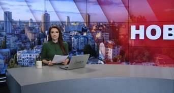 Выпуск новостей за 11:00: Протесты в Чили. Новый глава Луганщины