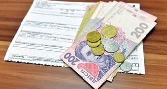 Уменьшение субсидии в 2019 году не будет, – Гончарук