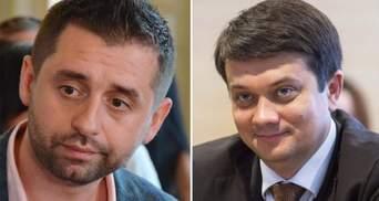 """Разумков сказал, уйдет ли Арахамия с должности главы фракции """"Слуга народа"""" после скандала"""