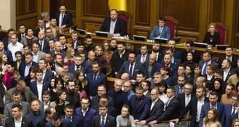 """""""Слуга народу"""" усією фракцією вийшла до трибуни Ради після виступу Порошенка: фото, відео"""