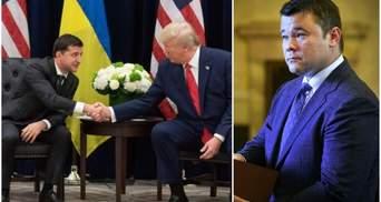 Зеленський сказав Богдану не йти з ним на зустріч до Трампа: причина
