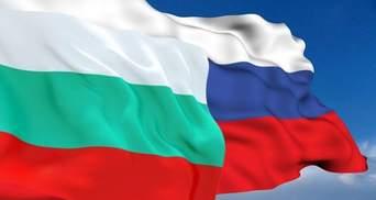 Болгарія видворяє російського дипломата-шпигуна: деталі