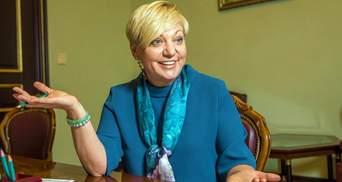 Гонтарева про скандал з Кварталом: Все, що відбувається в Україні, – це фашистська пропаганда