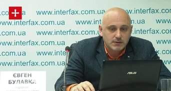 Роботу фінансового комітету слід зупинити до з'ясування деталей корупційного скандалу, – Булавка