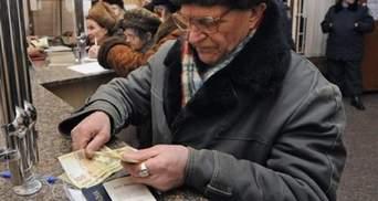 В уряді кажуть, що поки не готові виплачувати пенсії на окупованих територіях