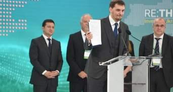 Меморандумы, договоренности и транши: Гончарук о первом дне форума в Мариуполе