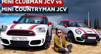 BIG Test: MINI з приставкою JCW – Clubman і Сountryman