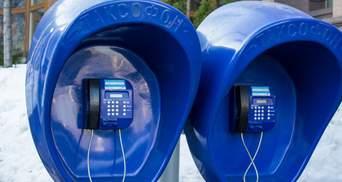 """""""Укртелеком"""" демонтирует таксофоны и отключит проводное радио: где именно"""