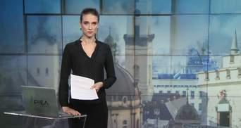 Выпуск новостей за 12:00: Позиция США относительно возвращения России в G7. Пожары в Калифорнии