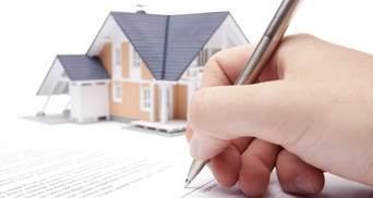 Фінансовий комітет Ради підтримав законопроєкт про ліквідацію схем в оцінці нерухомості