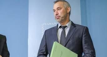 """У """"Слузі народу"""" починають збирати підписи за відставку генпрокурора Рябошапки"""