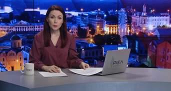 Підсумковий випуск новин за 22:00: Заяви генсека НАТО. Cмертельний шлях мігрантів до Європи