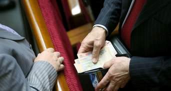 Зарплата депутатів: хто і скільки отримав за жовтень
