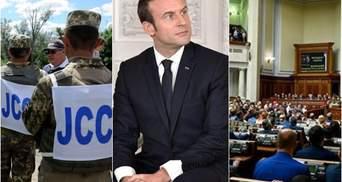 Главные новости 1 ноября: скандал с Макроном, зарплаты депутатов и разведение войск