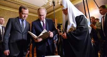 РПЦ обурена підтримкою ПЦУ з боку Елладської церкви, але припиняти з нею стосунки не поспішає