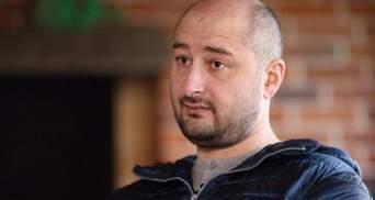 Російський журналіст Аркадій Бабченко виїхав з України