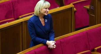 Ірина Луценко вирішила достроково припинити депутатські повноваження: причина