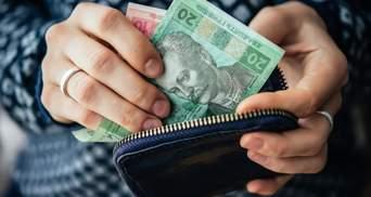 """Доходи бюджету не виправдали очікування: """"у мінусі"""" митниця та податкова"""