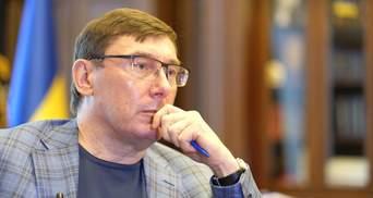 Луценко повернувся до України