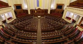 Хто з депутатів прогуляв найбільше засідань: Тимошенко, Рабінович і Дубінський серед лідерів