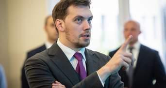 Гончарук пояснив, як ринок землі пов'язаний з державним боргом України