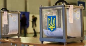 Какую сумму выделят на местные выборы в Украине: проект бюджета
