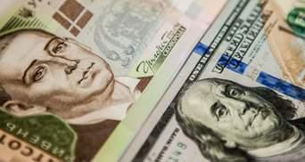 Как удержать доллар на уровне 27 гривен: объяснение экперта