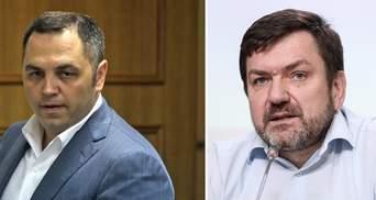 Горбатюк допускає, що Портнов причетний до викрадення справ Майдану