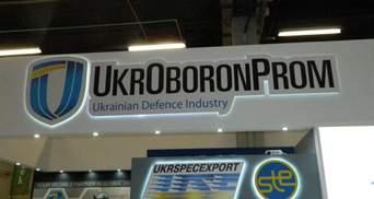 """Приходится мне краснеть, – Абромавичус о значительном падении экспорта """"Укроборонпрома"""""""