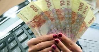 На сколько вырастет экономика Украины в 2020 году: прогноз от ЕБРР