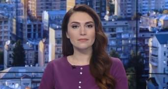Выпуск новостей за 10:00: Непогода в Черногории. Масштабная авария в Киеве