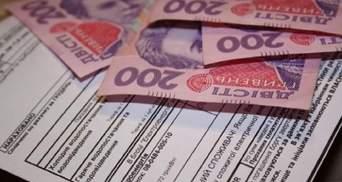 Субсидии в 2019 году: сколько украинцев получат льготы
