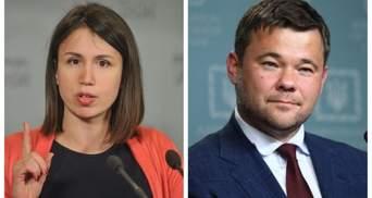 """Чорновол пожаловалась на Богдана в СБУ: """"Баканов, лови!"""""""