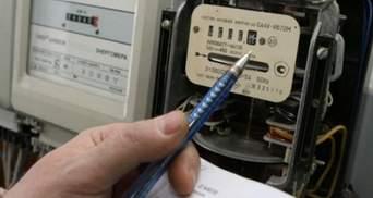 Чи подешевшає електрика для населення: відповідь Геруса