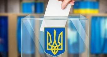В Украине стартует подготовка к выборам в территориальных общинах