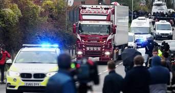 Поліція ідентифікувала усіх загиблих у вантажівці поблизу Лондона: серед жертв 10 підлітків