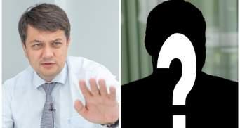 """Хто може замінити Разумкова у """"Слузі народу"""""""