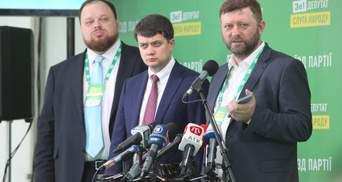 """Це не було несподіванкою, – Корнієнко про можливість очолити """"Слугу народу"""""""