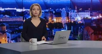 Підсумковий випуск новин за 21:00: Бойовики обстріляли вантажівку ЗСУ. Пресконференція Мазура