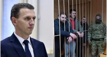 Труба пояснив, чому ДБР допитує звільнених з російського полону моряків