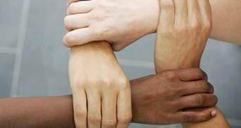 Як Україна протидіє расизму: експерт про політику держави