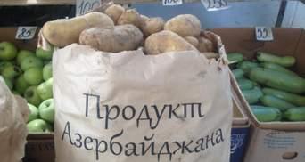 Письмо из Луганска: еда как подарок