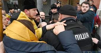 Суд разрешил ликвидировать УПЦ КП, сторонники Филарета устроили драку: фото и видео